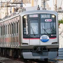 東横線で「時差Biz特急」運転