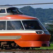 小田急「LSE」が定期運行を終了
