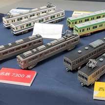 「鉄道コレクション 第27弾」は大手私鉄の車両シリーズ