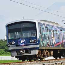 伊豆箱根鉄道「HAPPY PARTY TRAIN 」にバースデーヘッドマーク