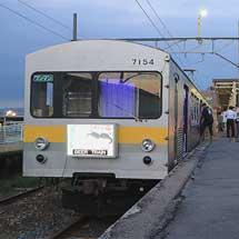 弘南鉄道で『納涼ビール列車』運転
