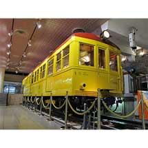 7月14日・15日地下鉄博物館で「1001号車 車内特別公開」実施