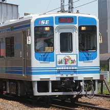 伊勢鉄道で『オープンキャンパス列車』運転