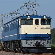国鉄特急色となったEF65 2101が鹿島貨物に運用される