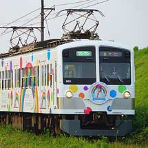 近江鉄道で「虹たび号」の運転開始