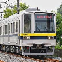 東武20400形が日中に試運転を実施