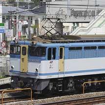EF65 2127が東海道貨物線で試運転