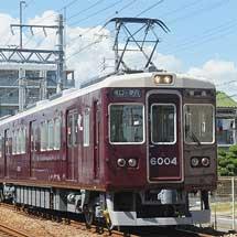 阪急6004編成が4連化され伊丹線運用に
