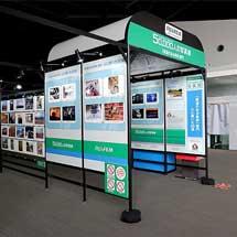 """7月21日〜29日鉄道博物館で「""""PHOTO IS""""想いをつなぐ。 50,000人の写真展」開催"""