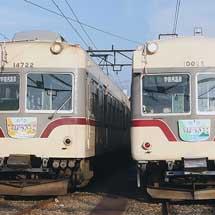 富山地鉄で14722+172ヘッドマーク撮影会