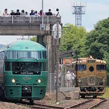 『或る列車』が筑後吉井発で運転される