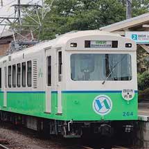 四日市あすなろう鉄道で新260系2両編成が本線運用に充当される
