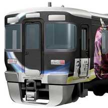 JR東海,313系を使用した「名古屋おもてなし武将隊®」ラッピング車両を運転