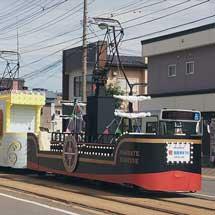 7月25日〜8月5日函館市企業局交通部,花電車を運転