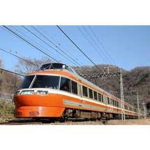 9月15日・30日,10月8日・13日小田急,7000形ロマンスカー「LSE」最終イベント列車への参加者募集