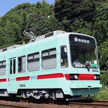 筑豊電鉄で,西鉄「アイスグリーン」カラーの3000形が営業運転を開始