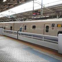 JR東海,東海道新幹線新大阪駅に大開口可動柵を設置へ