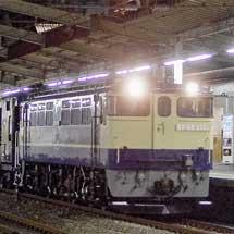 新京成N800形N858編成が甲種輸送される