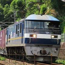 山陽本線で貨物列車の訓練運転