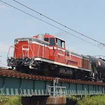 タキ43000形3両が廃車回送される
