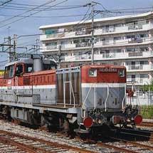 大牟田駅の入換をDE10形が代行