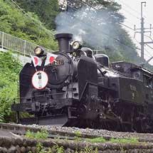 「SL大樹1周年記念列車」運転