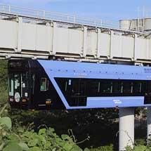 千葉都市モノレールで「MIKU FLYER」の運転開始