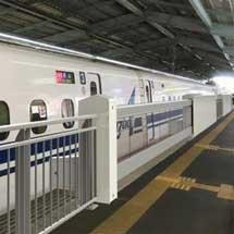 JR西日本,山陽新幹線新神戸駅で新タイプの可動式ホーム柵の使用を開始