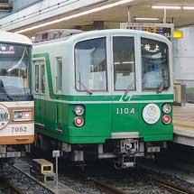 神戸市交西神山手線で『2025大阪万博』誘致PRヘッドマーク