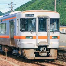 『熊野大花火大会』にともなう臨時列車運転