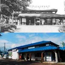 えちごトキめき鉄道,二本木駅をリニューアル