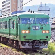 117系S1編成が吹田総合車両所京都支所に戻る