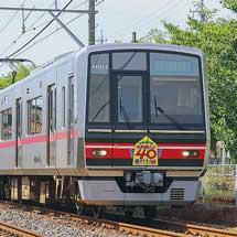 名鉄4000系に「栄町乗り入れ40周年記念」ヘッドマーク