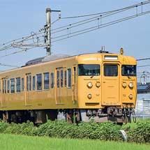 115系セキL-01編成が福塩線に入線