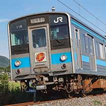 121系2両を使用した団体臨時列車運転