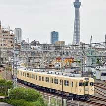 東武で『たびじ』運転