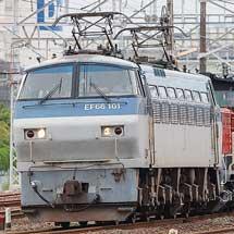 DD51 857が5085列車で無動力回送される