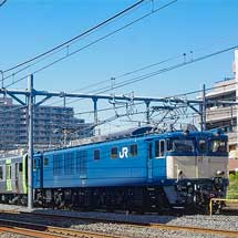 E235系トウ24編成10両が大崎へ
