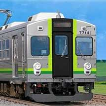 養老鉄道,東急から7700系を15両導入