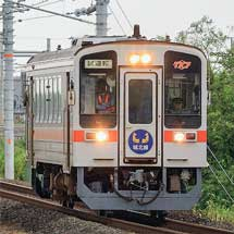 キハ11-301が東海道本線で試運転を実施