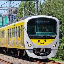 西武新宿線で「ぐでたまスマイルトレイン」の運転開始