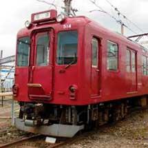8月25日・26日養老鉄道で,昭和時代の近鉄カラー車両による「第22回 運転体験」実施