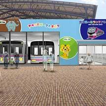 「京王れーるランドアネックス」が10月11日にオープン