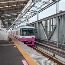 新京成,初富駅下りホーム松戸方階段の使用を9月1日から開始