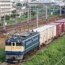 EF65 2101が75列車で四国へ