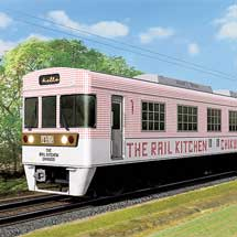 西日本鉄道「THE RAIL KITCHEN CHIKUGO」