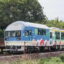 会津鉄道で「ノラとと列車」運転開始