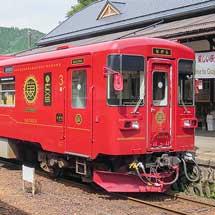長良川鉄道でナガラ502「川風号」+ナガラ302「鮎号」運転