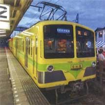9月8日「流鉄 BEER 電車」開催