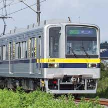 東武20400形が営業運転を開始